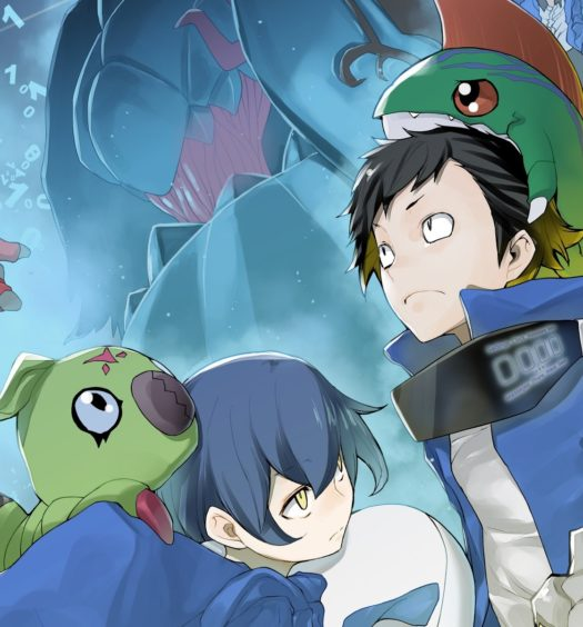 Digimon Story Cyber Sleuth Hacker's Memory 1