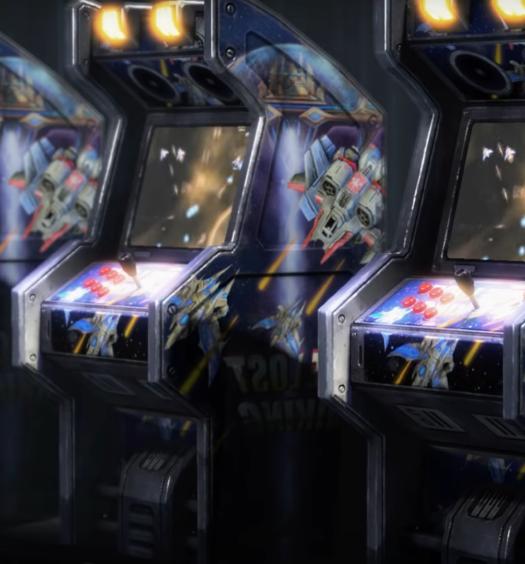 arcade StarCraft