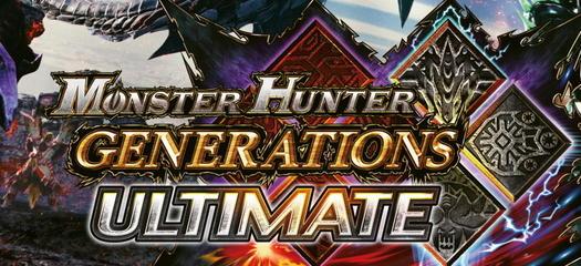 Monster Hunter Generations Ultimate recibe su tráiler de lanzamiento