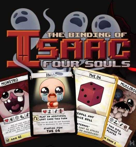 The Binding-of-Isaac-Four-Souls