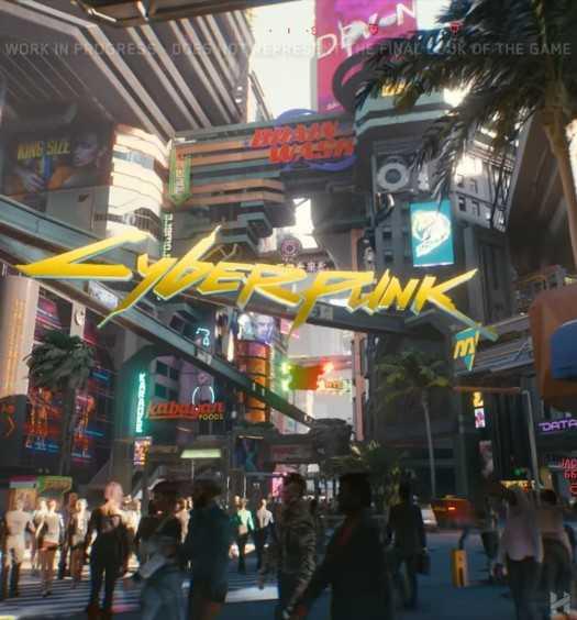 S1 Cyberpunk 2077 gameplay