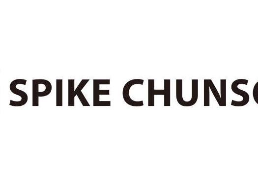 Spike-Chunsoft-Ultima-Hora