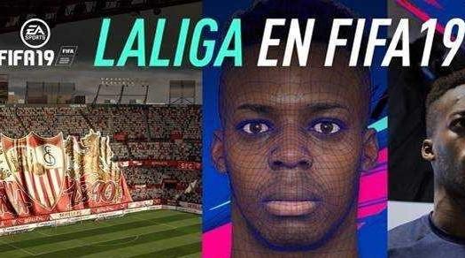 Comienza LaLiga en FIFA 19 con más de 16 estadios españoles