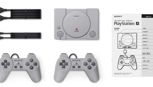 PlayStation Classic llega a las tiendas españolas