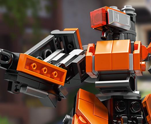 Bastión Ómnico de Overwatch LEGO