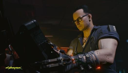 Cyberpunk 2077 podría sorprendernos con un multijugador