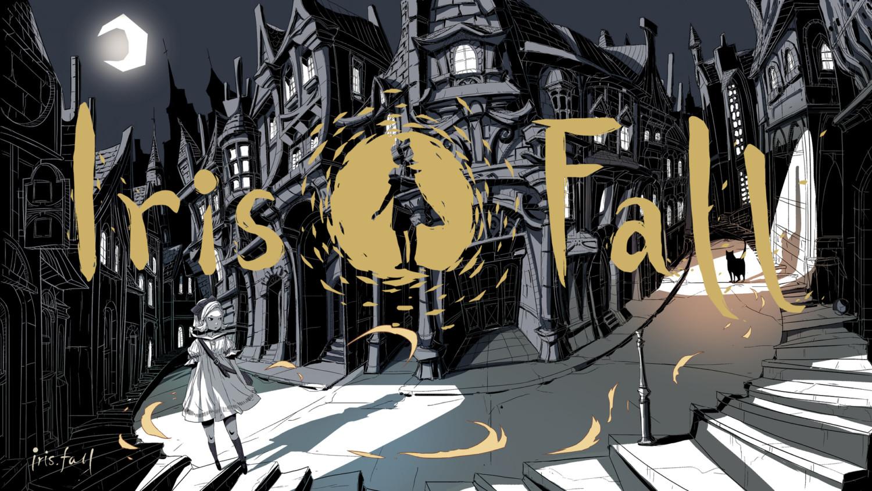 iris-fall-destacada