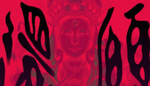 Devotion: cuando el horror y el folklore asiático se dan la mano