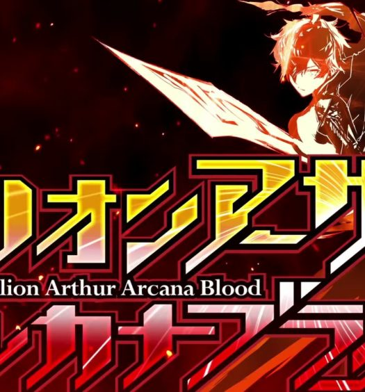 Million-Arthur-Arcana-Blood