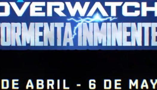 Archivos de Tormenta de Overwatch vuelve el 16 de abril