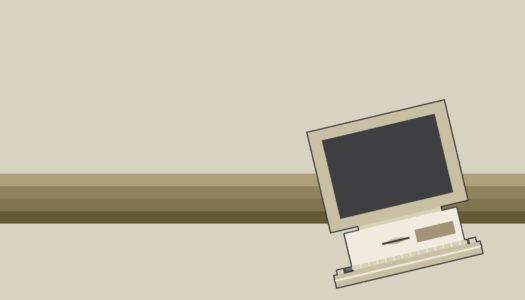Seguridad en Videojuegos – VOL. IX El ordenador personal