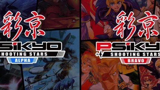 Psikyo Shooting Stars Bravo disponible a partir del 21 de febrero