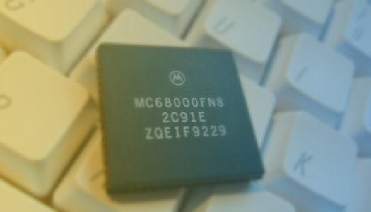 Crónicas del hardware – VOL. III El procesador Motorola 68000