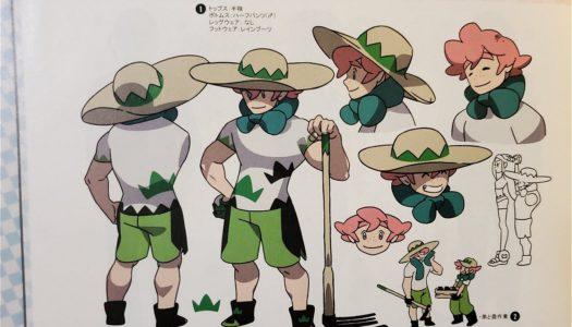 Cazado el filtrador de Pokémon Espada y Escudo