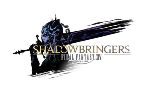 Final Fantasy XIV Online Shadowbringers presenta su acto final