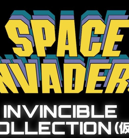 Space Invaders-Invincible-UH