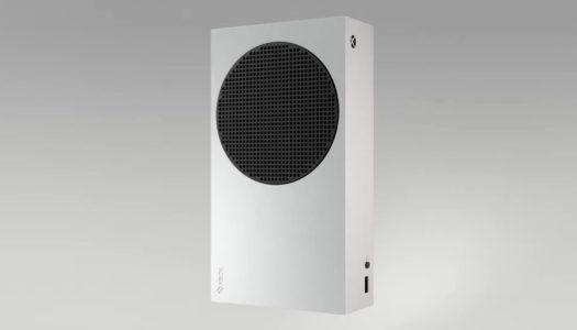 El ¿dudoso? futuro a medio plazo de Xbox Series S