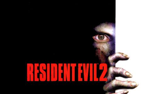 Las entrañas de Resident Evil – VOL. II La pérdida de toda humanidad