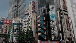 Club Sega Entertainment de Akihabara