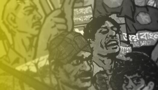 Videojuegos & Política – VOL. VII Bangladesh a través del videojuego